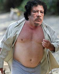 """Muammar Gaddafi will appear in a new TV show this season called """"The Overthrown."""""""